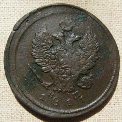 2 копейки 1811 (2).jpg
