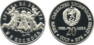7 июня 1988 года  Александр Александров - второй болгарский космонав.jpg