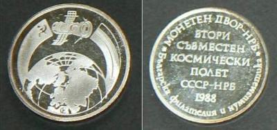 7 июня 1988 Союз ТМ-5.jpg