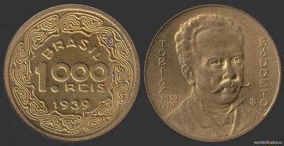 7 июня 1839 Тобиас Баррету.jpg