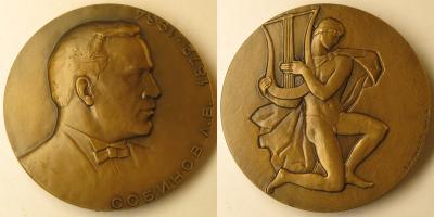7 июня 1872 Леонид Собинов.jpg