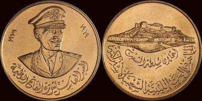 7 июня 1942 года родился Муаммар Каддафи.jpg
