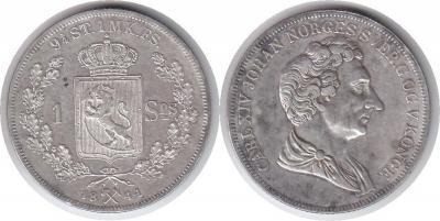 26 января 1763 года родился — Жан Батист Жюль Бернадот, маршал Франции..jpg