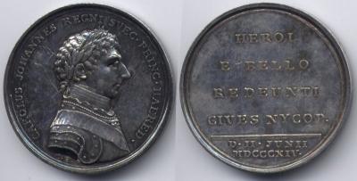 26 января 1763 года родился — Жан Батист Жюль Бернадот.jpg