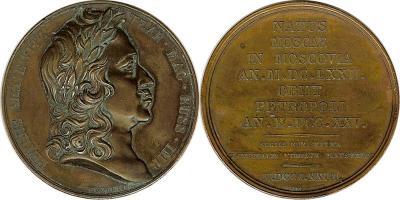 9 июня 1672  родился   Пётр I.jpg