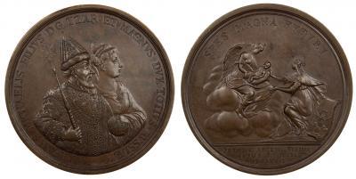 9 июня 1672 В память рождения Петра I.jpg