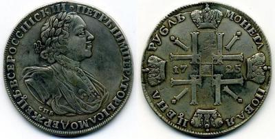 9 июня 1672 года  родился  Пётр I.jpg