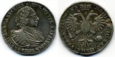 9 июня 1672 года родился — Пётр I.jpg