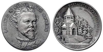 10 июня 1886  консилиум врачей признал короля Людвига II Баварского сумасшедшим.jpg