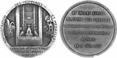 10 июня 1937 Экспозиция Арт-Техно Франция.jpg