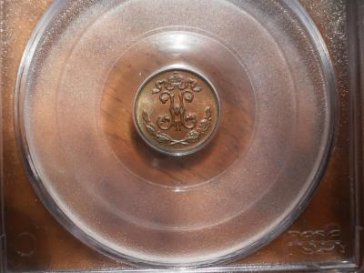 1900-5.JPG