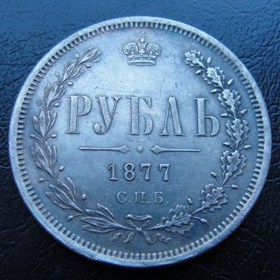 1877_1.jpg