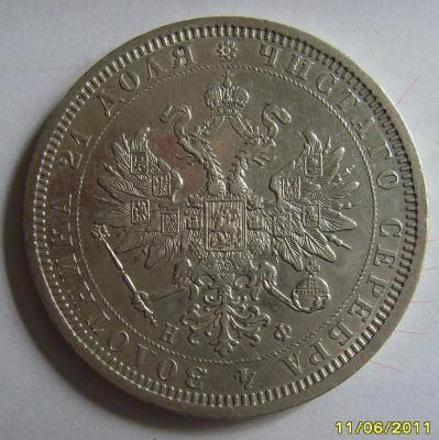 Rubl 1877.JPG
