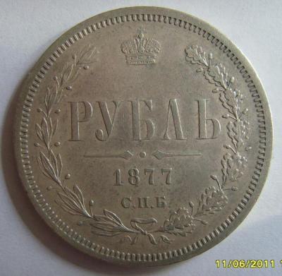 Rubl 1877 (1).JPG