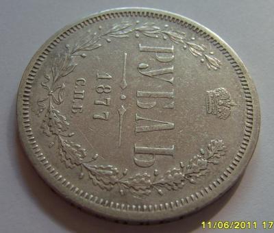 Rubl 1877 (4).JPG