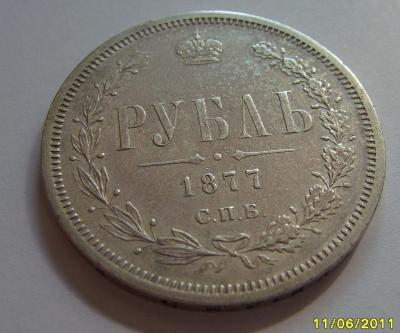 Rubl 1877 (5).JPG