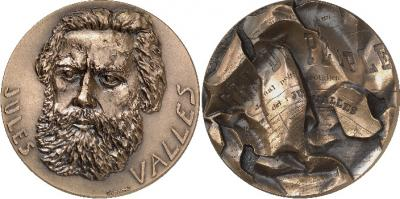11 июня 1832 Валлес, Жюль.jpg