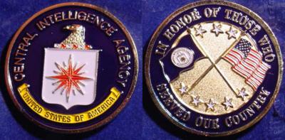 13 июня 1942 года — президент США Франклин Рузвельт принял решение о создании Управления стратегических служб..JPG