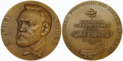 10 декабря 1901 состоялась первая церемония вручения Нобелевских премий.jpg