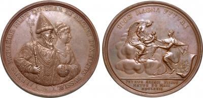 1 сентября 1651 года  родилась — Наталья Кирилловна Нарышкина.jpg