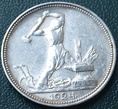 50-19241.JPG