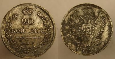 20 к 1820 г П Д 2 шт..JPG