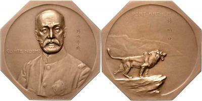 Японская бронзовая восьмиугольная медаль. 1912 год.jpg