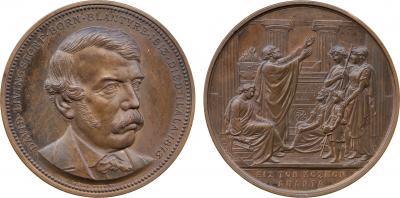 19 марта 1813 года родился Давид Ливингстон, выдающийся исследователь Африки.jpg