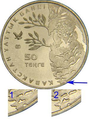 50t11sova1-2.jpg