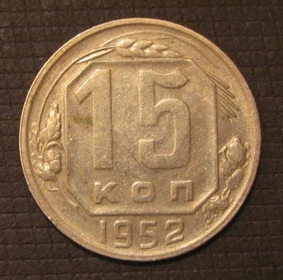 15 k. 1952 002.JPG