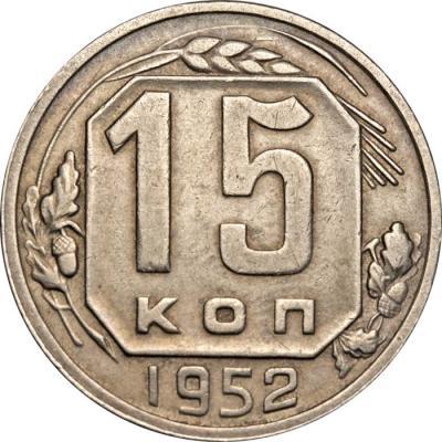 1952 А.jpg