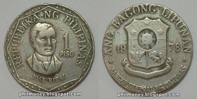 19 июня 1861 Рисаль, Хосе.jpg