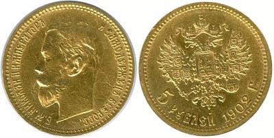 19 июня 1899 года — в России утверждён Монетный устав.jpg