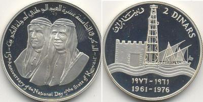 19 июня 1961 Кувейт 1976 15 лет — День независимостиююю.jpg