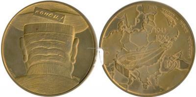 Медаль Венгрия вывод советских войск_enl.jpg
