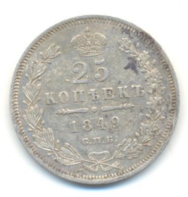 25.1849.1.jpg
