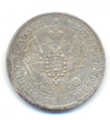 25.1849.2.jpg