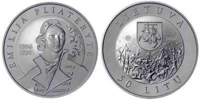 13 ноября 1806 года родилась — Эмилия Плятер.jpg