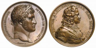 Визит  Александра I, монетный двор в Париже, 1814.jpg