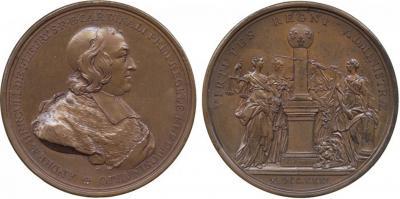 22 или 26 июня 1653 года родился — Флери Андре-Эркюль.JPG