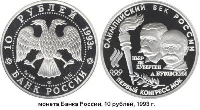 22.06.1838 (родился Алексей Дмитриевич БУТОВСКИЙ).JPG