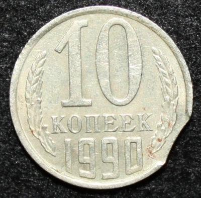 Монеты 009.jpg