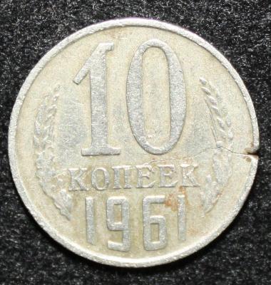 Монеты 014.jpg