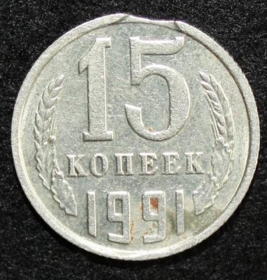 Монеты 016.jpg