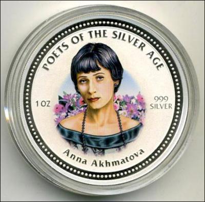 23 июня 1889 Анна Ахматова.jpg