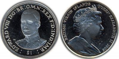 23 июня 1894 Эдуард VIII..jpg