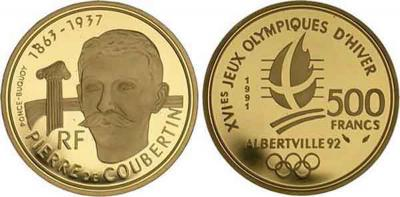 1 января 1863 года родился — Пьер де Кубертен (ум. 1937), барон, основатель современного олимпийского движения..jpg