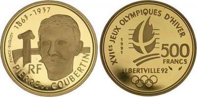 23 июня 1894 года — Международный Олимпийский день.jpg