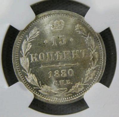 1880-15.JPG