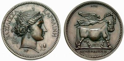 25 марта 1782 года родилась Каролина Бонапарт.jpg